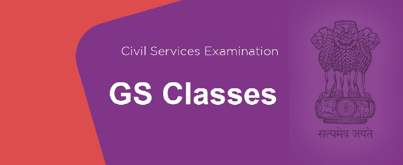 GS Classes For IAS
