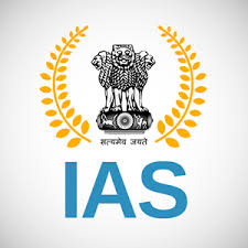 RAM IAS IS THE BEST COACHING IN HARYANA