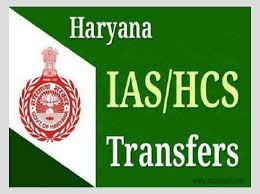 Classroom courses for Haryana civil services